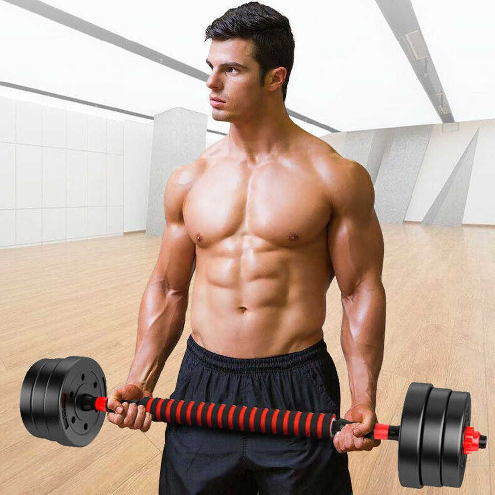 /images/2020/11/29/30kg-Indoor-Fitness-Dumbbell-Barbell-Dual-Use-Suit-Detachable-Dumbbell-Arm-Muscle-Trainer-Strength-Training-Gym.jpg_q50-1606640531958.jpg