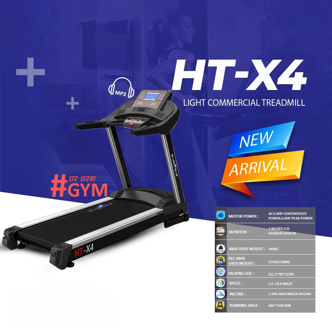 Ac Motor Light Commercial Treadmill -  HT-X4 For Individual, hotel, resort, apartment, housing